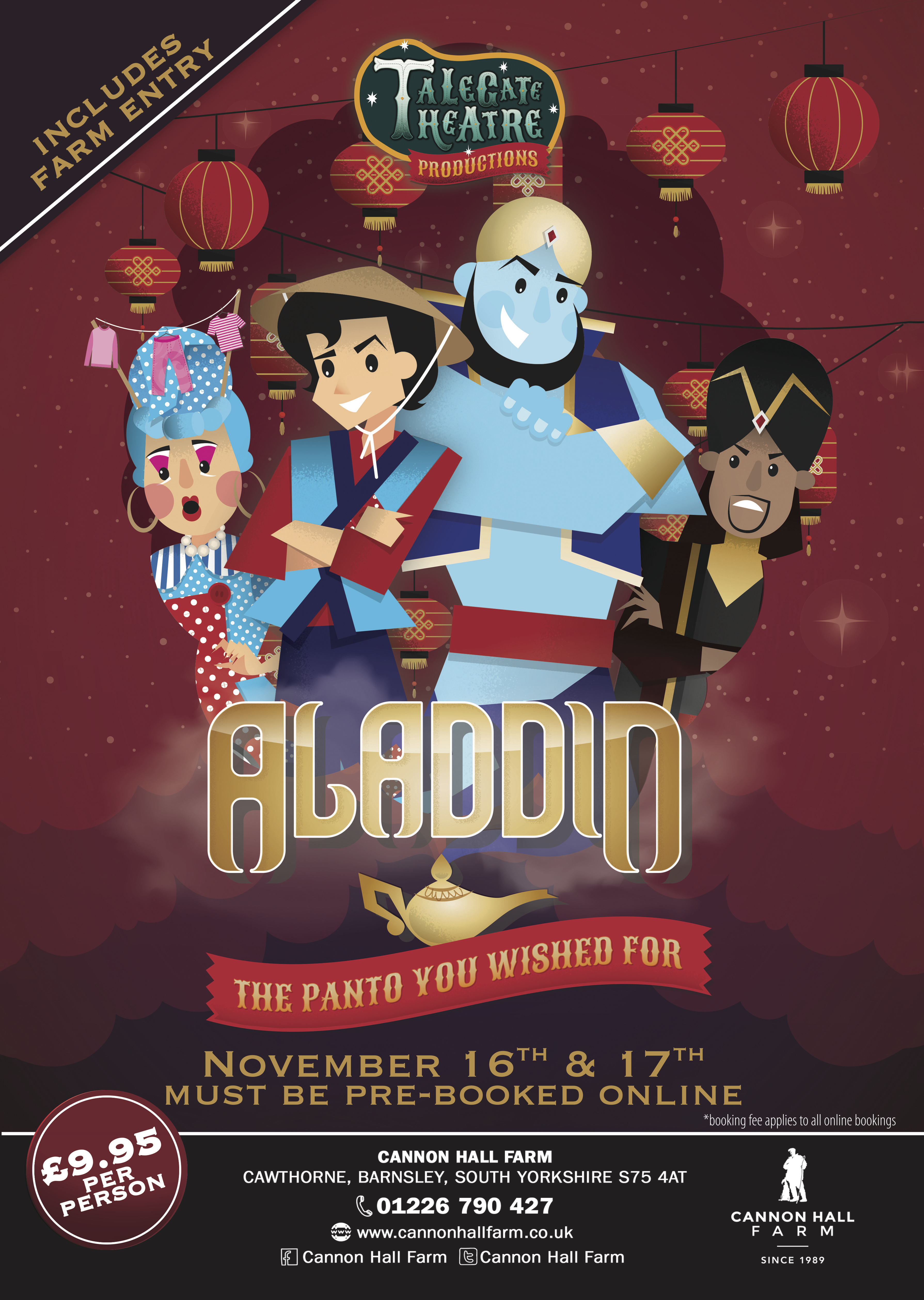 Aladdin Web Version
